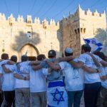 Имена и фамилии в Израиле