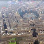 Pentagonal Mart (Пятиугольник), Китай — уникальные места