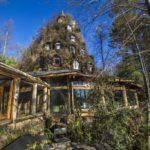 Волшебная гора (Montaña Mágica Lodge), Чили