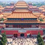 Запретный город Китая