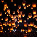 Тайваньский фестиваль фонарей — Táiwān Dēnghuì