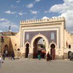 Фес Эль Бали — Уникальные Места Марокко