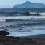 Национальные живописные районы северного и северо-восточного побережья Тайваня