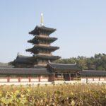 Объекты всемирного наследия ЮНЕСКО в Южной Корее