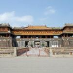 Объекты всемирного наследия ЮНЕСКО во Вьетнаме
