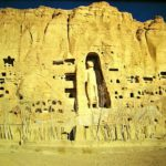 Объекты всемирного наследия ЮНЕСКО в Афганистане