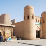 Объекты всемирного наследия ЮНЕСКО в Узбекистане