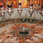 Церковь Рождества Христова — место рождения Иисуса в Вифлееме, Палестина