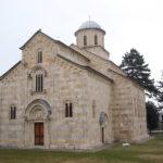 Объекты всемирного наследия ЮНЕСКО в Сербии и Косово