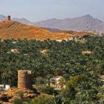 Объекты всемирного наследия ЮНЕСКО в Омане