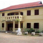 Места Королевства Асанте Ганы