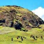 Объекты всемирного наследия ЮНЕСКО в Чили