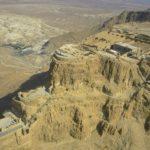 Объекты всемирного наследия ЮНЕСКО в Израиле