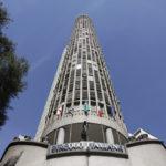 Самые высокие здания в Бразилии
