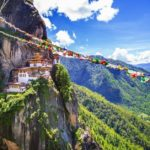Интересные факты о Бутане