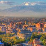 Где живет президент Армении?