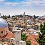 Где живет премьер-министр Израиля?