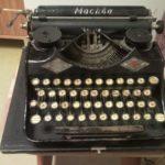 Кто изобрел пишущую машинку?