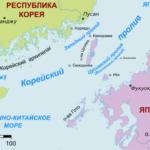 Где находится Восточный канал (Корейский пролив)?