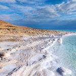 Почему Мертвое море такое соленое?