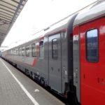 Поезд Москва-Прага