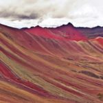 Минеральные ресурсы земли в Перу