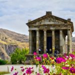 Как Армения получила свое название?
