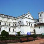 Государственный музей Гоа, Индия (Goa State Museum) и Институт Менезеса Браганзы