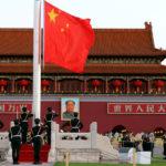 Китай расползается по всему миру