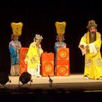 Пекинская опера, Китай