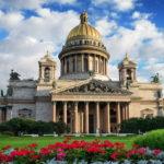 Эссе о Санкт-Петербурге