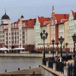 Туры из Калининграда
