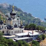 Форос - поселок городского типа на южном берегу Крыма