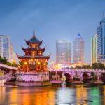 Пекин - Столица Китайской народной республики